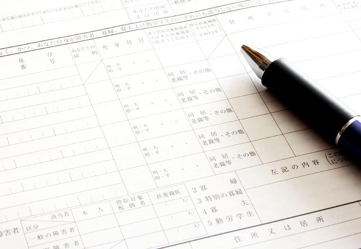 04.年末調整、法定調書合計表等の提出